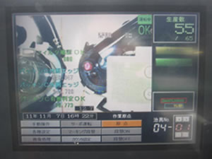 画像処理機